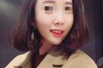 미앤미 윤곽주사로 한층 더 행복해졌어요*^^*