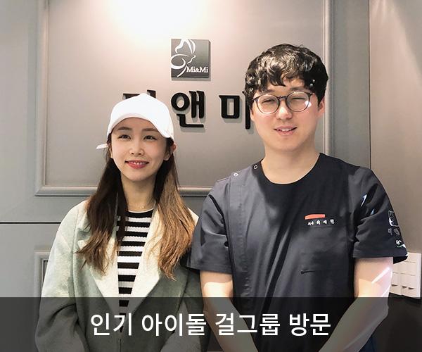 인기 아이돌 걸그룹 블라블라 방문